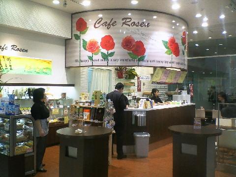 空港内にあるカフェ・ロゼ