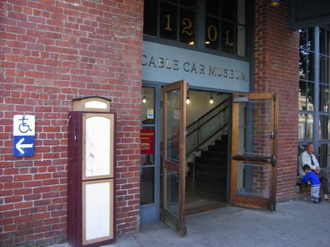 ケーブルカー博物館入り口その2