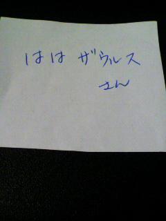 2011-02-09 07:33:22