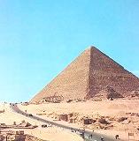 クフ王のピラミッド.jpg