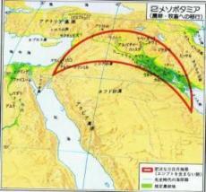 メソポタミア地図.jpg