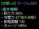 060328_4.JPG