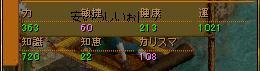 060326_1.JPG