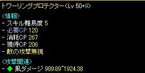 060326_2.JPG