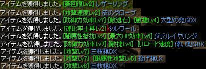 060326_3.JPG