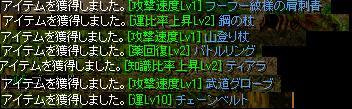060310_1.JPG