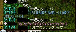 060303_3.JPG
