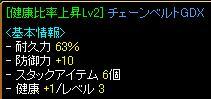 060303_4.JPG