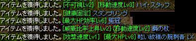 060305_2.JPG