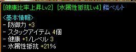 060303_5.JPG