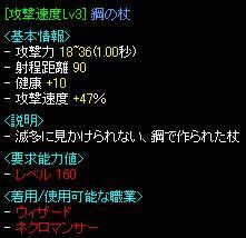 060306_2.JPG