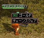060308_2.JPG