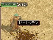 060312_2.JPG