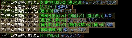 060312_1.JPG