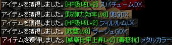060328_1.JPG
