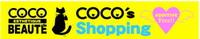 go-shopping001.jpg