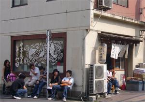 とみ田外観3.jpg