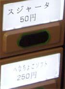 メニュー4.jpg