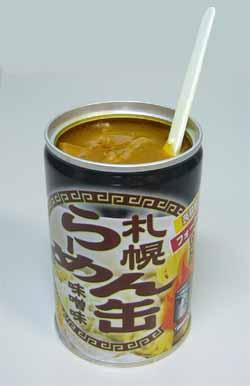 味噌 3.jpg