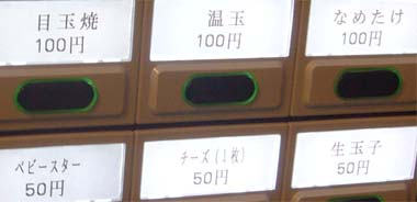 メニュー3.jpg