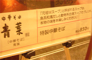 青葉 3.jpg