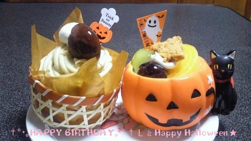 Halloweenケーキs.jpg