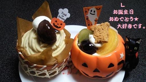 Halloweenケーキ2s.jpg