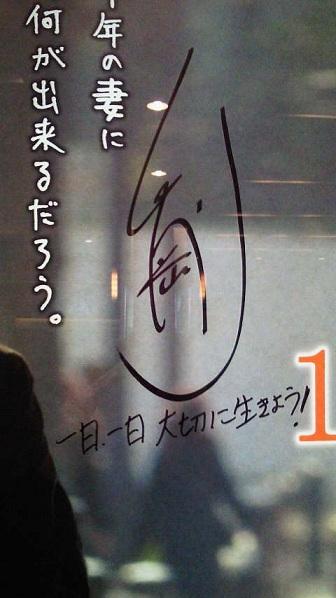つよぽんサイン2.jpg