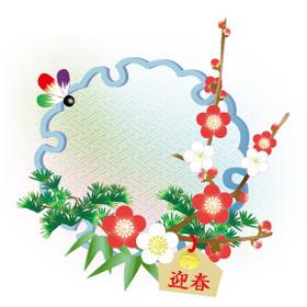 yukiwa-shouchikubai-1.jpg