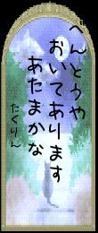 haiku_print3.png