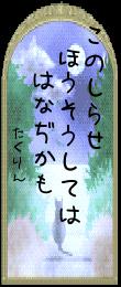 haiku_print2.png