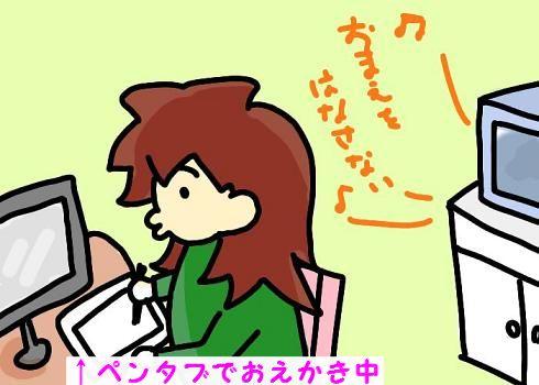 関西1.jpg