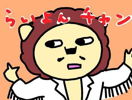関西4.jpg