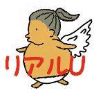 B天使.JPG