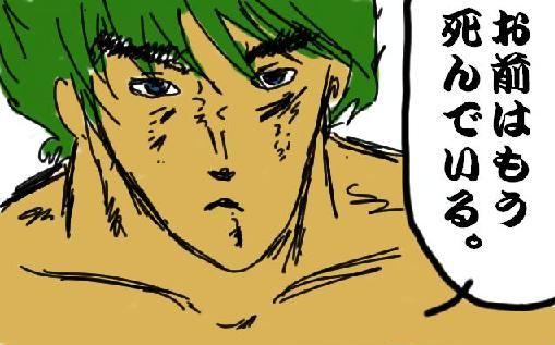 ケンシロウ的剣士.jpg