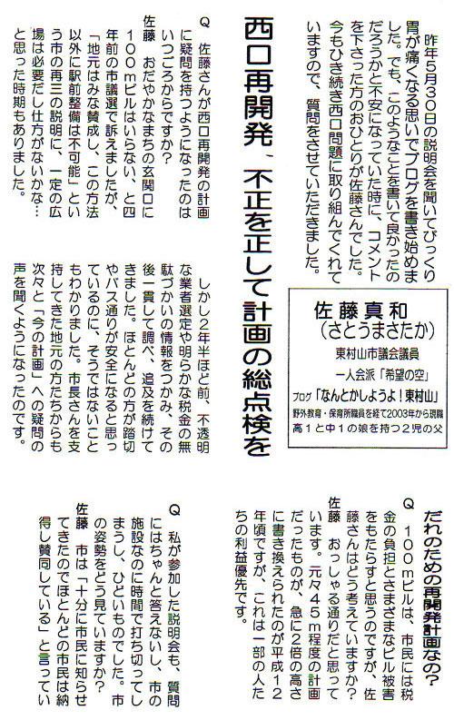 mihiraki3501.jpg