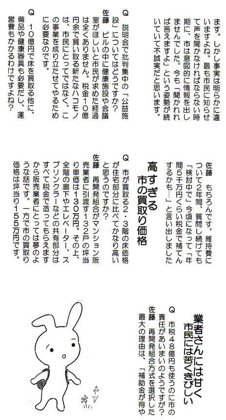 mihiraki3502.jpg
