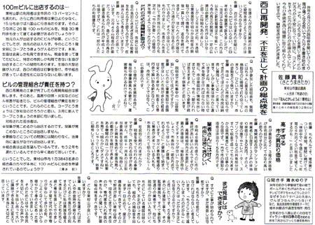 mihiraki1245jpg.jpg