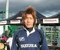 2008ochiishi