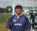 2008miike