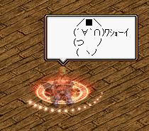 RedStone 11.05.20 onigiri.png