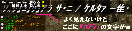 2010.1.28 GV2.png