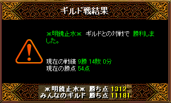 2009.2.10 GV2.png