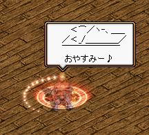 RedStone 11.05.16 oyasumi1.png