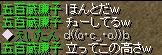 2009.7.18 koujyou1-3.png