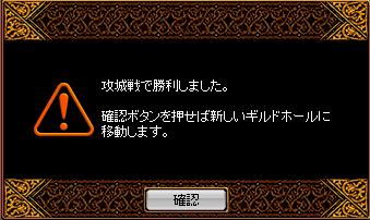 2009.8.29 koujyou.png