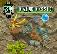 2009.3.28 koujyou1.png