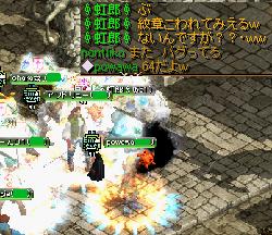 2009.3.28 koujyou2-1.png