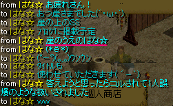 RedStone 11.02.17 hiyoko2.png