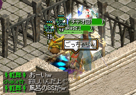 2009.8.29 GH6.png